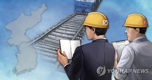 동해선 도로 북측구간 현장점검 南실무진 방북