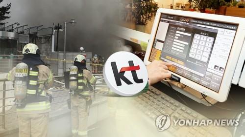 KT 통신구 화재 1주일…대부분 복구에도 일부 상인 여전히 불편