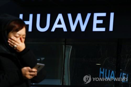 '화웨이 사태' 속 중국서 또 캐나다인 구금…캐나다는 눈치만