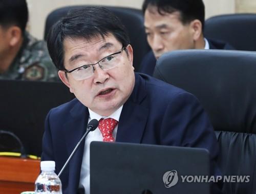 국방위 한국당 간사 이메일 사칭…해킹코드 무더기 발송