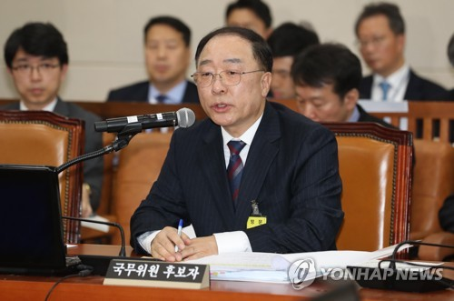 """홍남기 """"광주형일자리 모델화…민주노총 대승적관점 가져야"""""""