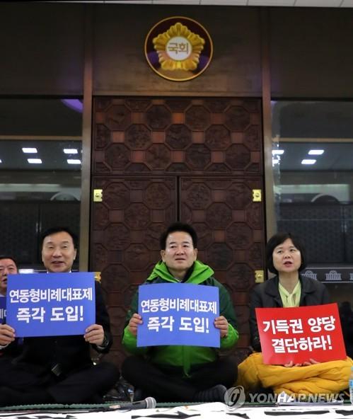 '민심 그대로' 선거제도 개혁 높은 벽 실감…전망도 불투명