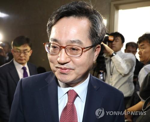 """김동연 """"예산안, 내일밤늦게 또는 차수변경해 모레 처리 가능성"""""""