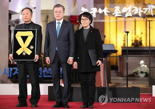 세계인권선언 70주년 기념식…대한민국 인권상에 故 노회찬 의원