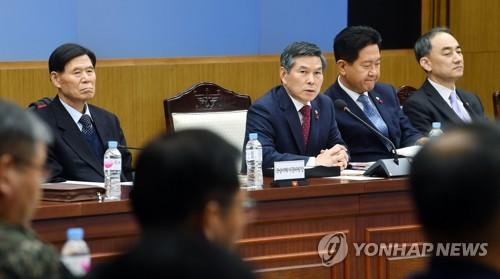 내년 국방 업무보고 3대 키워드…긴장완화·국방개혁·전작권전환