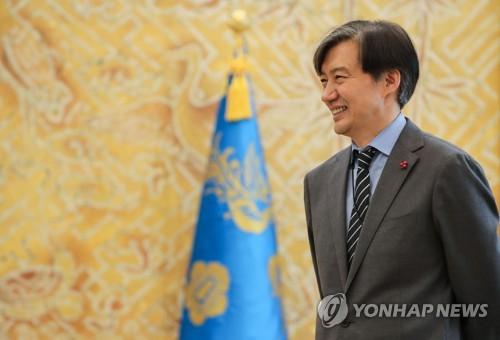 당정청, 공수처 등 사법개혁 현안 논의…조국 수석 참석
