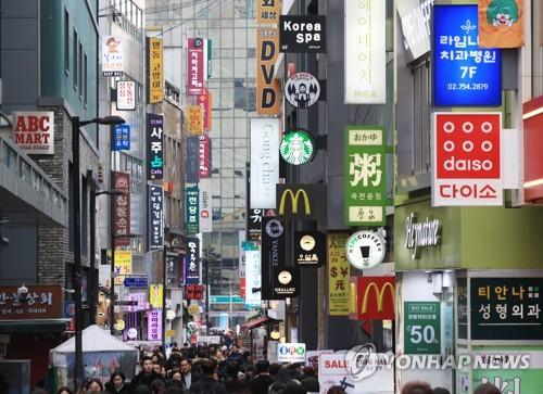 소상공인, 배달앱 서비스에 월평균 84만원 써…절반이 광고비용