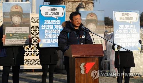 민주노총 '김용균법 처리' 압박…국회 앞 6시간 '필리버스터'