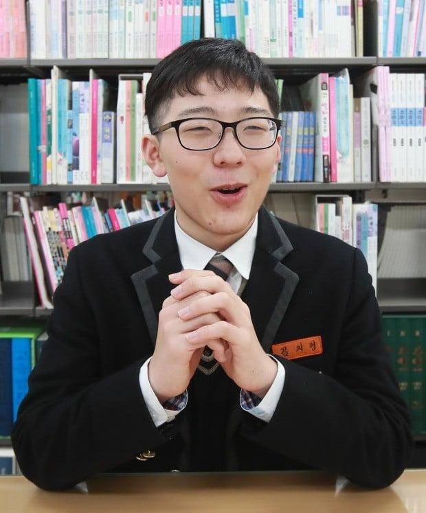 '수능 만점' 김지명 군 (사진=연합뉴스)