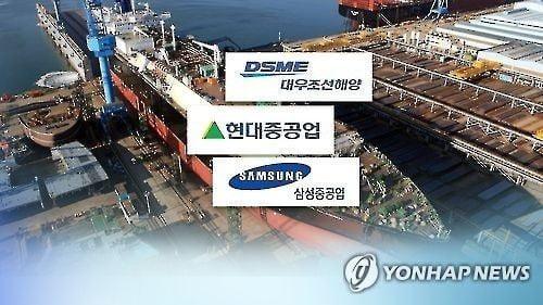 한국 조선, 7년 만에 연간 수주량 '세계 1위' 확실시
