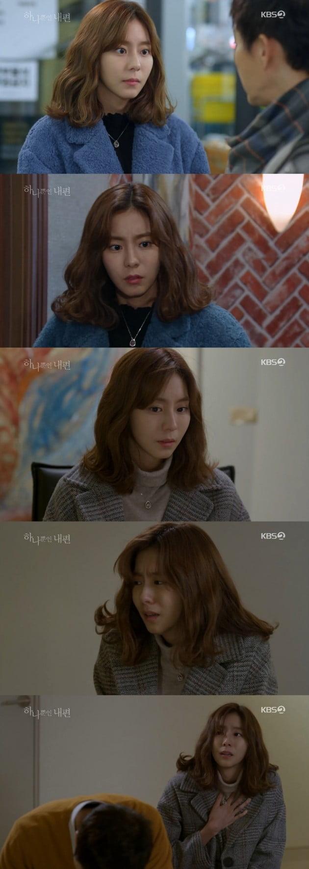'하나뿐인 내편' 유이 최수정 부녀관계 들통