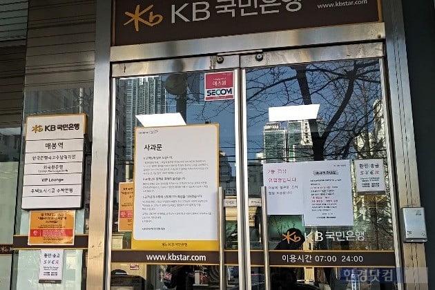 사진=차은지 한경닷컴 기자