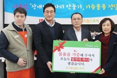 이범철 리노스 이범철 상무(왼쪽 두번째), 김시중 상무(세번째)와 더드림스토어 김길자 대표(네번째)가 가방 기부식에서 기념사진을 촬영하고 있다. 리노스 제공