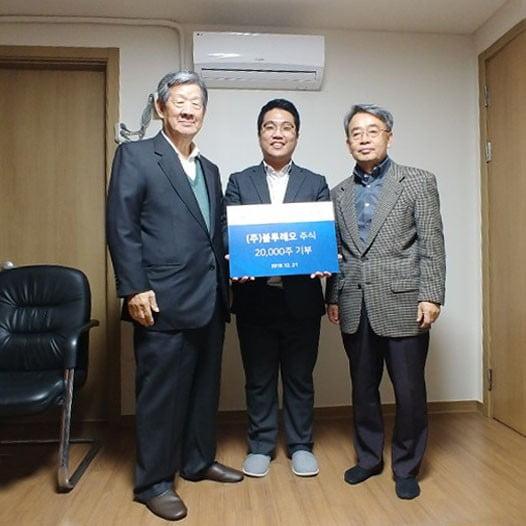 전동칫솔 스타트업 블루레오, 장은공익재단에 주식 2만주 기부