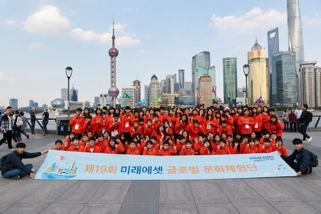 지난해 19회를 맞은 '미래에셋 글로벌 문화체험단'에 참가한 96명의 참가자들이 중국 상하이 외탄 금융지구에서 단체사진을 찍고 있다.
