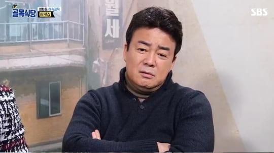 /사진=SBS '백종원의 골목식당' 영상 캡처