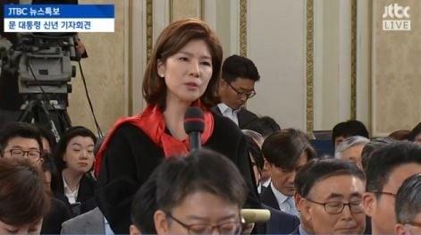 김예령 경기방송 기자 [사진=JTBC 방송화면 캡처]