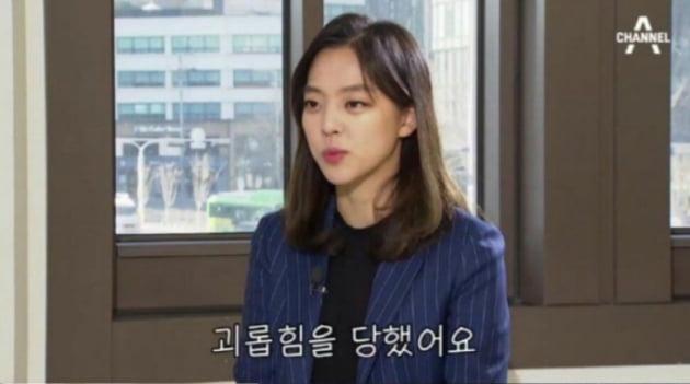 """김보름 """"왕따 가해자 피해자 바뀌었다"""" 폭로 /뉴스A"""