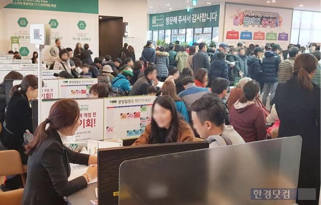 조정대상지역 '수지 스카이뷰 푸르지오' 전주택형 1순위 당해 마감