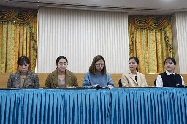 팀킴 기자회견 [사진=연합뉴스]