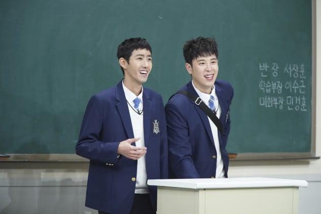 '아는형님' 블락비 피오 광희