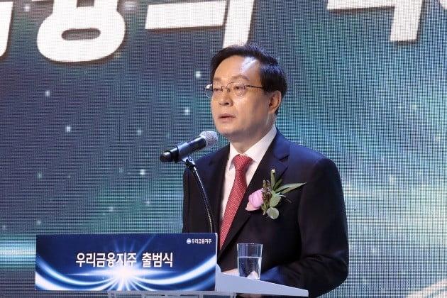 """손태승 우리금융 회장 """"자산운용·부동산신탁·저축銀 우선 M&A 추진"""""""