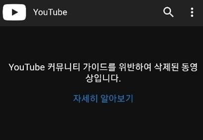 현재 삭제된 암사동 칼부림 사건 동영상