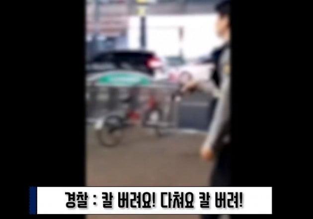 """'암사동 칼부림' 가해자, 왜 흉기 휘둘렀나? 경찰 """"구속영장 신청 예정"""""""