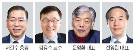 전영현 사장 등 'KAIST 자랑스러운 동문상'