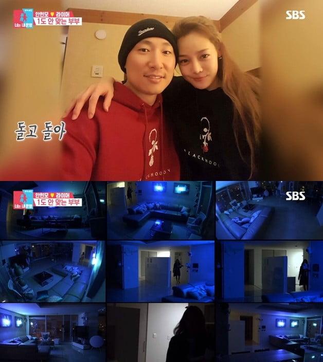 안현모, 라이머 부부/사진=SBS '동상이몽2' 영상 캡처