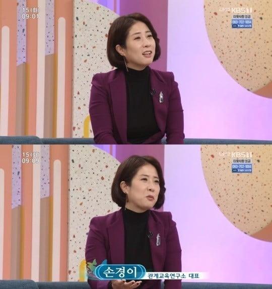 손경이 대표/사진=KBS 1TV '아침마당' 캡처