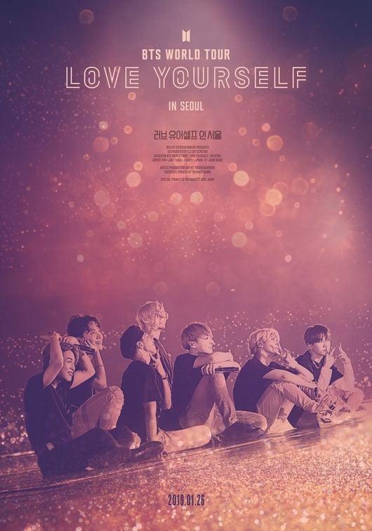 /사진=방탄소년단 콘서트 실황 영화 '러브 유어셀프 인 서울' 포스터