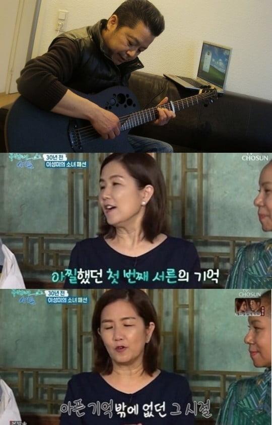 가수 김학래 이성미 과거사 재조명 /사진=김학래 블로그, TV조선