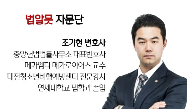 """[법알못] 이성미 """"미혼모로 고통"""" vs 가수 김학래 """"임신 허락한 적 없다"""""""