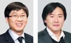 車 산업·중산층 재테크…한경 보도 '씨티 언론인賞'