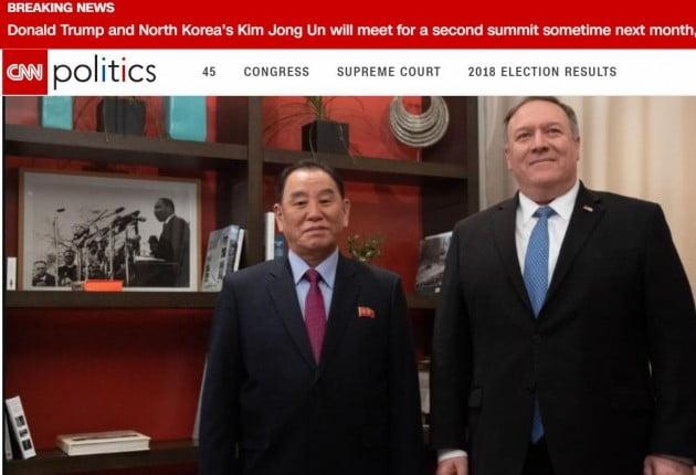 사진=CNN  홈페이지 캡처