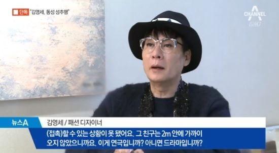 '동성 성추행 의혹' 김영세