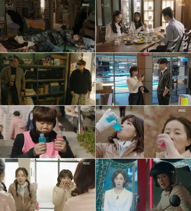 '봄이 오나 봄' 이유리, 엄지원/사진=MBC 수목드라마 '봄이 오나 봄' 영상 캡처