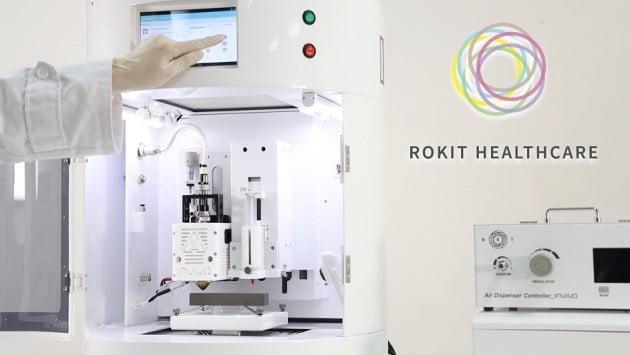 로킷헬스케어 '3D 자가줄기세포 피부재생 시술법' 다음달 임상 시작