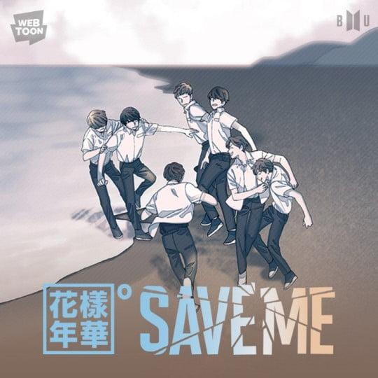 방탄소년단 웹툰 '화양연화 pt.0 'Save Me''/사진=빅히트엔터테인먼트