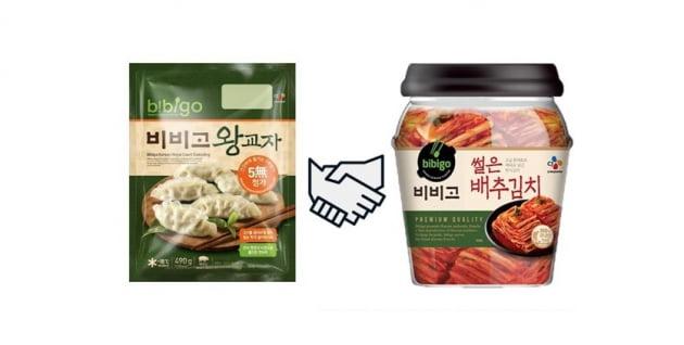 [2등의 반란] '종가집 며느리'의 스트레스…비비고김치 '진격'