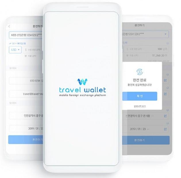 트래블월렛은 다음달 안드로이드 및 iOS 버전으로 트래블월렛 앱을 출시할 예정이다. 모바일퉁 제공