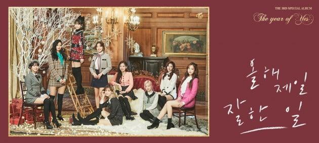 트와이스, 출처 : JYP엔터 홈페이지