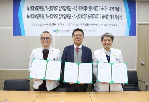 부산대와 부산대병원,신개념 안저카메라 원천기술 사업화