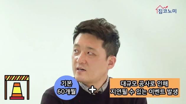 """[집코노미TV] """"흥분하면 호갱"""" 예타부터 전철 완공까지 20년"""