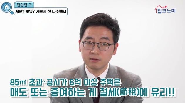 """[집코노미TV] """"아직도 집값 오른다니, 제정신인가"""""""