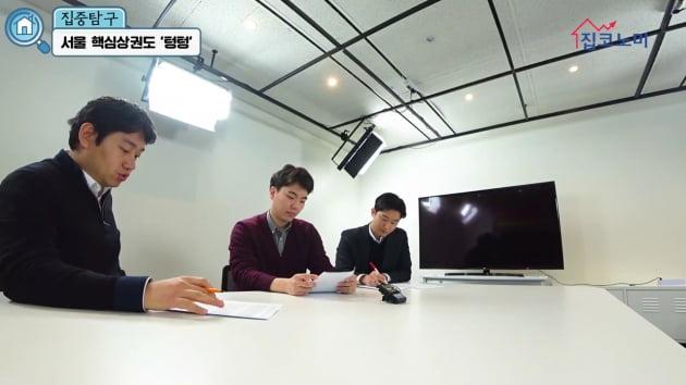 [집코노미TV] 명동 강남 상가마저 텅텅…노후 파산 비상