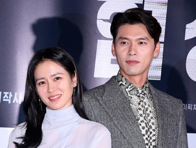 현빈 손예진 동반여행설에 전 연인 강소라 강제 재소환