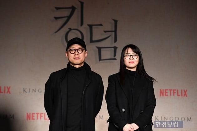 [포토] 김성훈 감독-김은희 작가, '믿고 보는 감독 작가'