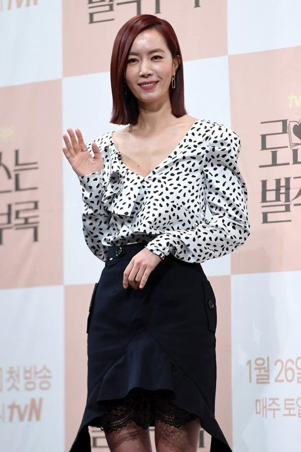 [포토] 김유미, '4년만에 안방극장 복귀~'
